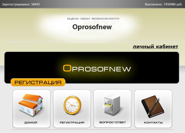 oprosofnew-3