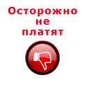 podborka-ne-platyashtih-saytov-3