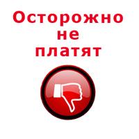 Подборка не платящих сайтов 2014 года