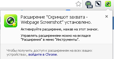 Запуск Webpage screenshot