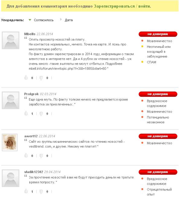 отзывы о alfaperson.com