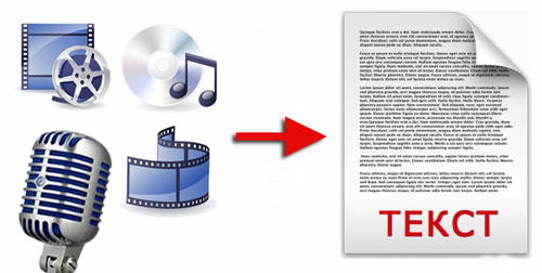 Что такое транскрибация аудио в текст и где заработать транскрибатору