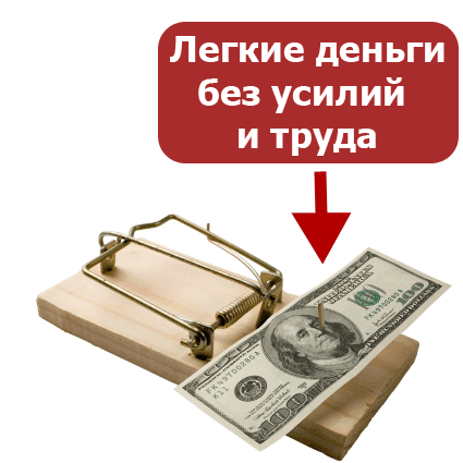 реальные деньги в интернете без обмана