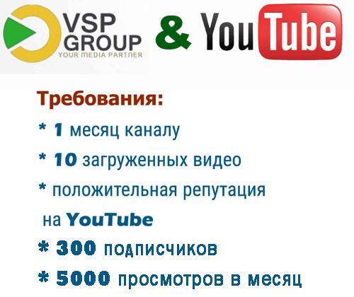 медиа-сеть VSP Group