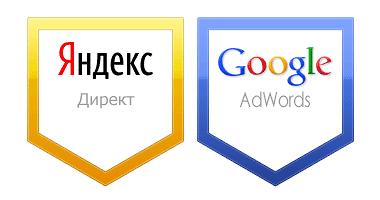 Контекстные системы интернет рекламы