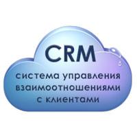 Система CRM - что это такое? Польза программы CRM для бизнеса
