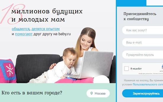 Форум будущих и молодых мам