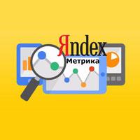 Что такое Яндекс Метрика и как пользоваться этим инструментом