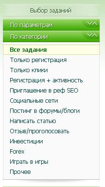 Обзор категорий заданий на seosprint для выполнения