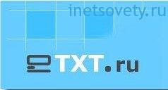 Биржа статей eTXT