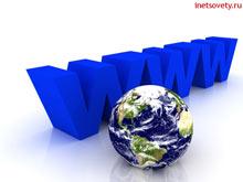 Как прикрепить домен от 2domains к хостингу