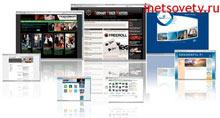 Оптимизация картинок на сайте для поисковых систем