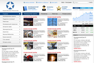 Пример веб-портала