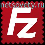 как пользоваться программой FileZilla