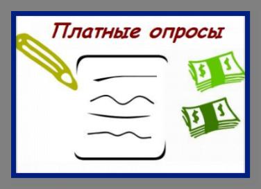 миг кредит досрочное погашение займа отзывы должников