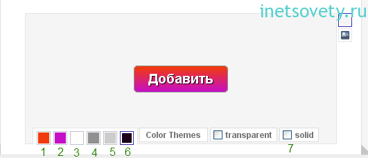 Как сделать кнопку для сайта без знаний css?