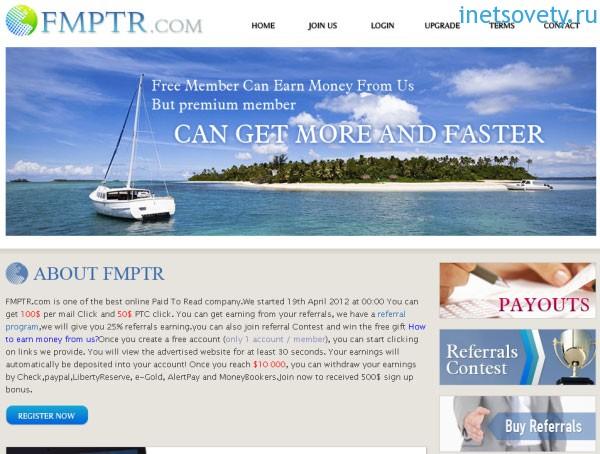 Не платящий букс FMPTR