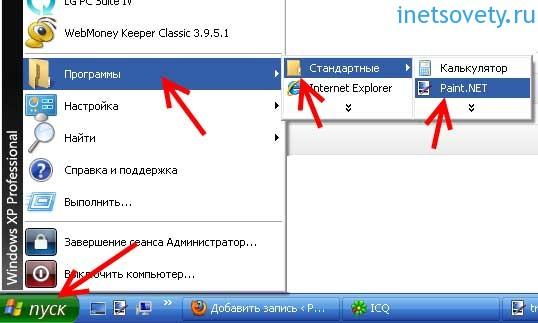 как сделать скрин экрана и сохранить в файл