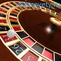 Заработок на рулетке в казино делают только владельцы казино и рефереры, привлекающие людей