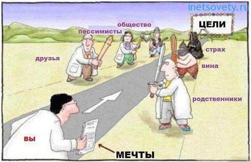 motivasiya-v-rabote