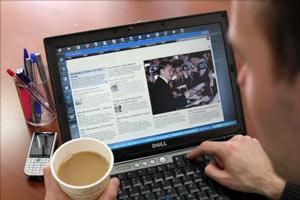Какие бывают методы онлайн работы на дому