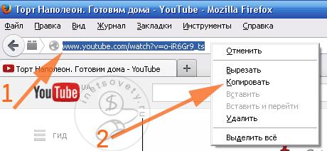 Как скопировать ссылку на видео ролик на Ютубе