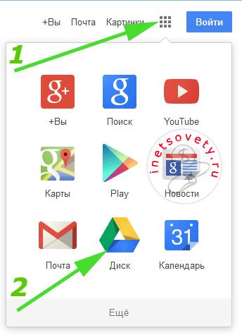 Как сделать опрос в Google Docs - Google Forms