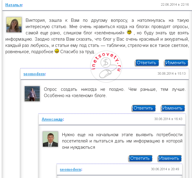 Ответы на комментарии создают дубли страниц с replytocom