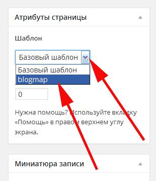 blogmap-2
