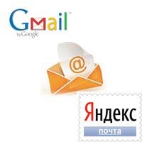 Что нужно для подключения своего домена к «Яндекс.Почте» или Gmail