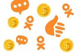 Как заработать деньги на Одноклассниках на классах