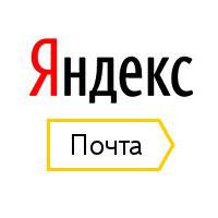 Как создать электронную почту на Яндексе бесплатно