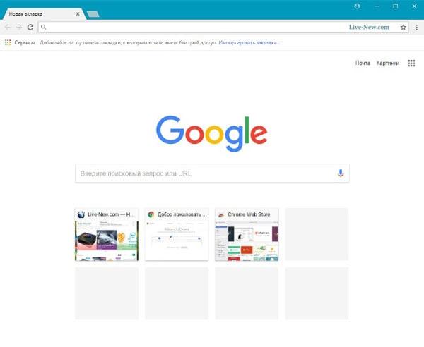 Окно браузера Гугл Хром